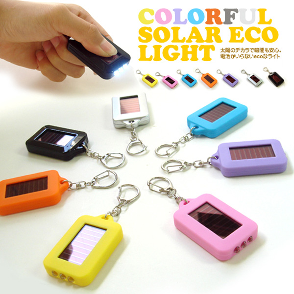 3LED Mini solar keychain , EM-100 solar LED torch with metal ring