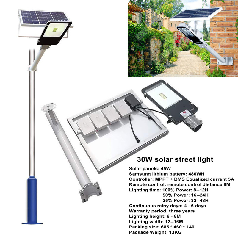 30watt solar street light include 45watt solar panel +480WH Samsung lithium battery