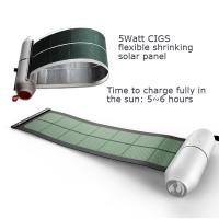 5Watt reel portable multifunction solar charger